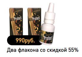 препарат лидевин от алкоголизма