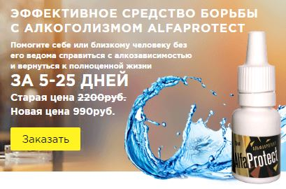 лечение женского алкоголизма краснодар