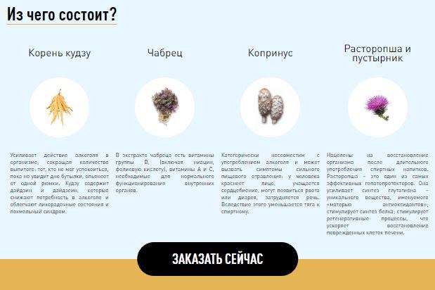 принудительное лечение от алкоголизма белгород